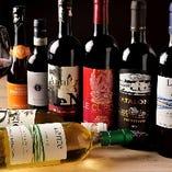 ワインショップのソムリエから仕入れるワイン