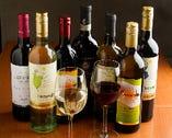 厳選ワインと共に名店の味をお楽しみください。