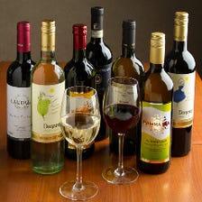 ワインに良く合う洋食の数々…
