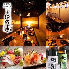 江戸個室×夏野菜と肉三昧 にっぽんいち 池袋店