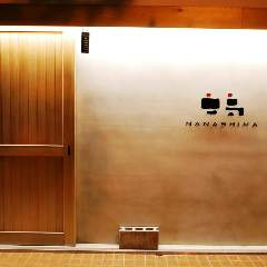 七島 NANASHIMA
