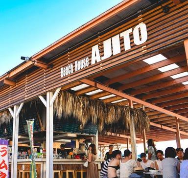 Beach House AJITO(ビーチハウスアジト)片瀬江ノ島  店内の画像