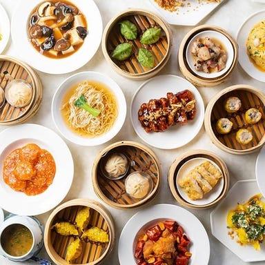 中華食べ放題 東北餃子王 帥府(スイフ)西川口店 コースの画像