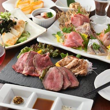 お肉とお魚 MICHIBA ~ミチバ~ 星川 こだわりの画像