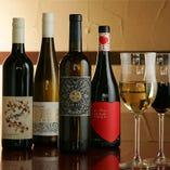 イタリア産をメインに約40種のボトルをセラーで管理!気軽なグラスワインも11種!
