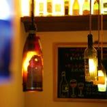 ワインもボトルを照明にアレンジ♪