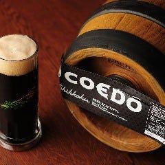 COEDO生ビール