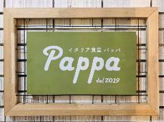 イタリア食堂Pappa