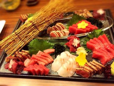 本マグロと新和食 咲kura  コースの画像