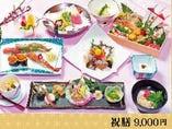 祝膳 10,000円(税込)