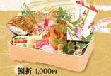 鯛折 4,500円(税込)