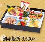 鯛赤飯折 3,800円(税込)
