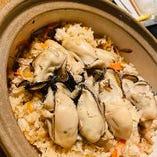 【牡蠣飯、牡蠣ごはん】はじめました