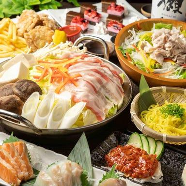 九州創作料理と厳選肉 結 高崎駅前店 コースの画像