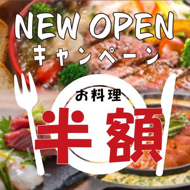 九州創作料理と厳選肉 結 高崎駅前店 こだわりの画像