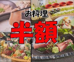 九州創作料理と厳選肉 結 高崎駅前店