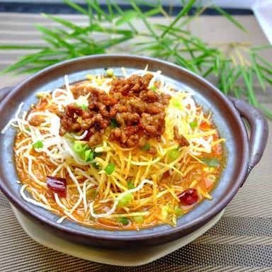 中国料理 新農村  こだわりの画像
