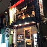 三宮駅徒歩3分!アクセスも便利です!