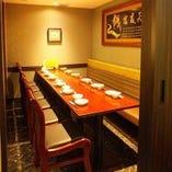 テーブル個室【6名様~12名様まで】