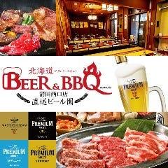 BEER&BBQ KIMURAYA 蒲田西口