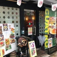 AUBE・cafe CUATRO