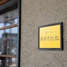 新中野駅徒歩2分の便利な立地