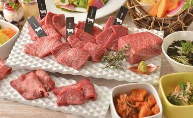 熟成和牛焼肉 エイジング・ビーフ 本店 コースの画像