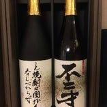 """""""各地の銘酒"""" 日本酒・焼酎を豊富にご用意。ご賞味あれ"""