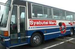 送迎バス完備で大人数宴会にも最適♪