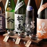 厳選した地酒の飲み比べはお得な価格で提供します!