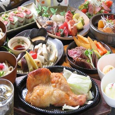 Sanuki Wa‐Fu Dining 真 SIN  コースの画像