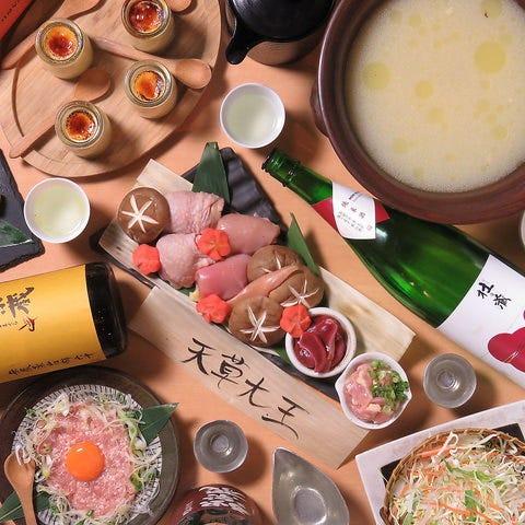 【風】 贅沢コース 黄金水炊きコース 6800円