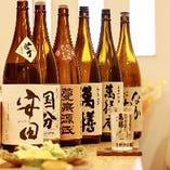 鹿児島県産の焼酎を多数ご用意しております。