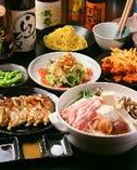 飲み放題付き 茶美豚(ちゃーみんとん)鍋コース 3,000円