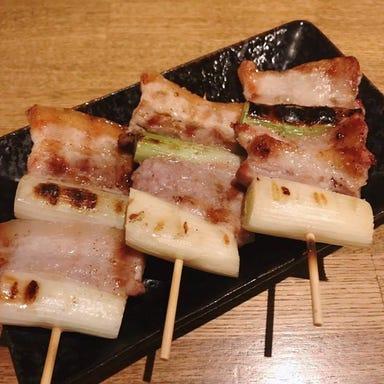 串バル otori(おおとり)  こだわりの画像