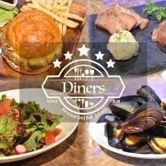レストランバー&カフェ Diners(ダイナース)