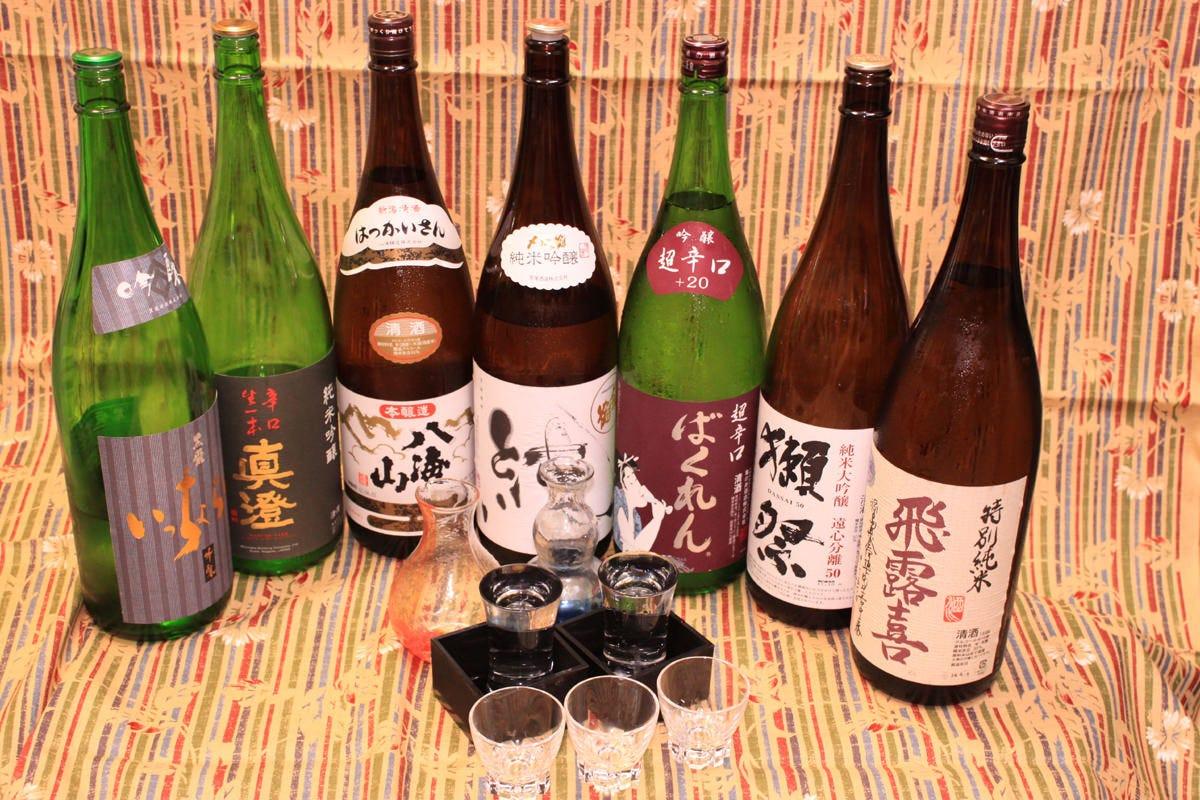 日本酒・焼酎・果実酒・国産ワイン