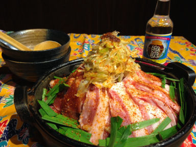 居酒屋 はいばな(南風花)恵比寿店  コースの画像