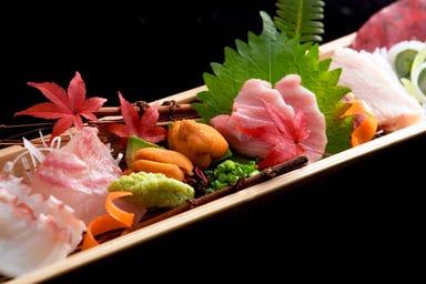 酒家 魚肉菜 虹晴れ  メニューの画像