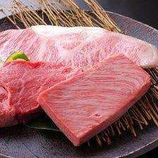 当店はお肉専門業者の直営店です!