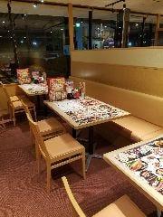 和食レストランとんでん 狭山ヶ丘店