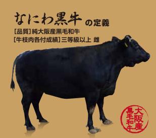 【高橋牧場の誕生】本来の肉作りを…