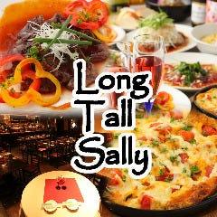 隠れ家×貸切 Long Tall Sally