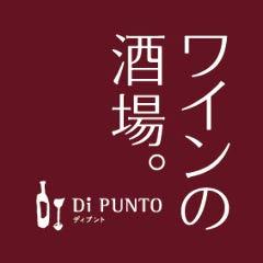 ディプント 浦和店