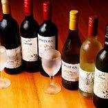 日本ワインもお楽しみいただけます。