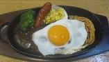 熱々鉄板の ハンバーグ定食