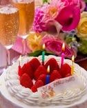 誕生日・記念日のお客様に ケーキとブーケのご用意!