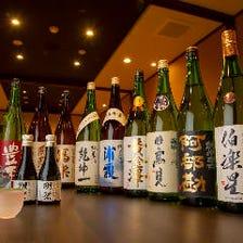 【宮城の地酒】料理に合わせた日本酒