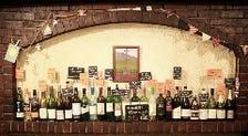世界中のワインを気軽に