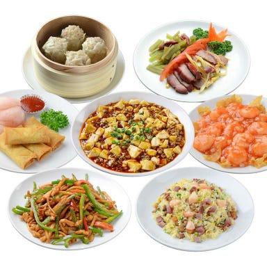 横浜中華街 中國上海料理 四五六菜館 別館 コースの画像